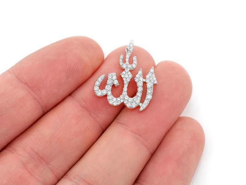 Allah Pendant 14K   0.66ctw