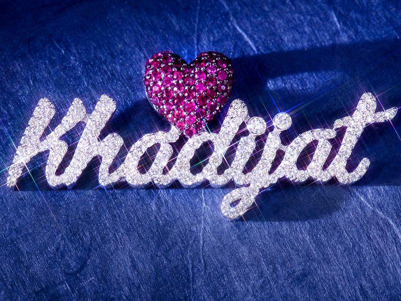 Custom Script With Heart Bail Ladies Diamond Pendant 14K