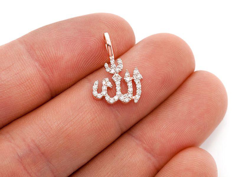 Arabic Allah Pendant 14K   0.31ctw