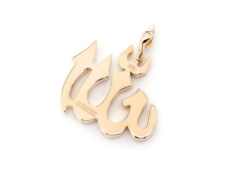 Arabic Allah Pendant 14K  1.79ctw